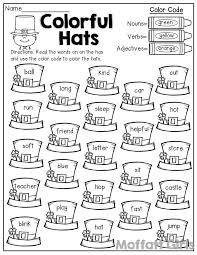 12 best 1st grade grammar skills images on pinterest 1st grade