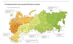 Russia Map Internet In Russian Regions Social Media Lessons