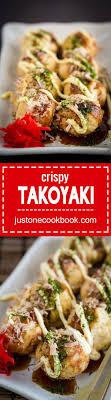 cuisiner japonais takoyaki recette cuisiner japonais et les soupes