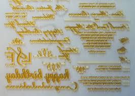diy letterpress diy letterpress wedding invitations homeandawaywithlisa