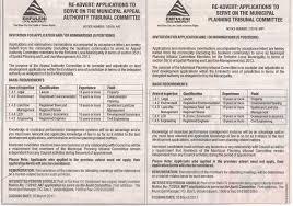 news and notices u2013 ward5emfuleni