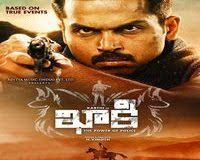 khakee 2017 full movie download torrent archives 1 entertainment hub