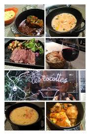 les fran軋is et la cuisine 洛洛雪莉歐亞廚房 巴黎美味 7區 maison constant les cocottes 小鐵
