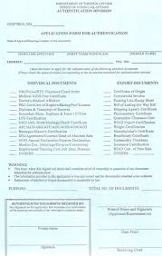 Authorization Letter Sample For License Renewal best 25 passport form ideas on pinterest passport documents