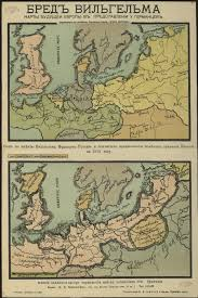 Future Map Of The World by World War I Propaganda Maps In The National Library Of Russia