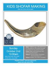 kosher shofar youth shofar event lincoln square synagogue