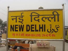 New Delhi Metro Rail Map by New Delhi Railway Station Map Atlas Nr Northern Zone Railway Enquiry