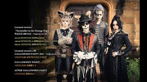 monster mania halloween party storyteller in the strange night u201d by leetspeak monsters album