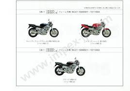 motorcycle parts honda cb 1 cb 1 type2 nc27 100 105 108