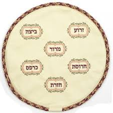 matzah covers embroidered genuine leather matzah cover