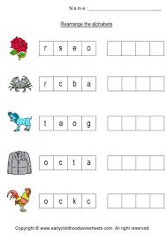 rearrange alphabet worksheets