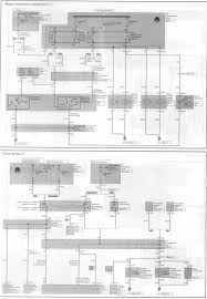 kia car manuals wiring diagrams pdf u0026 fault codes