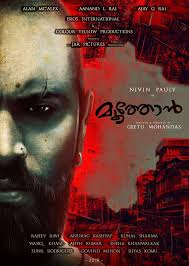 6 upcoming films in nivin pauly u0027s kitty this year