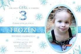 Online Birthday Invitation Card Maker Free Frozen Birthday Card U2013 Gangcraft Net