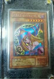 The Creator God Of Light Japanese Yugioh Promo Card Holactie The Creator Of Light Ygopr
