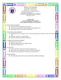 pupil report template accomplishment report per month