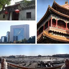 Dongzhimen Dongcheng 2018 Avec Photos Dongcheng District Beijing