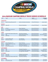 monster truck show houston 2014 2014 nascar camping world truck series schedule
