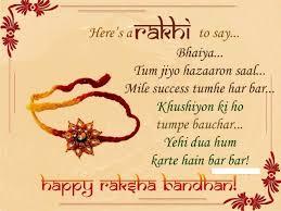 haldi ceremony invitation festival of india raksha bandhan messages