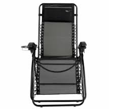 lounge lizard reclining chair with flip up cup holder