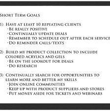 Goals Essay Examples Career Goals Essay Examples