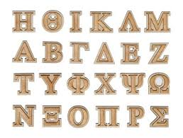 amazon com decorative wooden greek letters double layer sigma