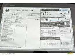 Nissan Altima Specs - nissan 2003 nissan altima specs 19s 20s car and autos all