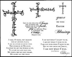 our daily bread designs flashback friday favorites cross