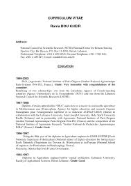 academic resume for college application how to write a resume for college application exles best of
