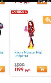 Monster High Memes - create meme monster high