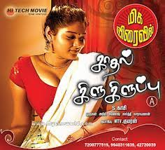 tamil movies free download