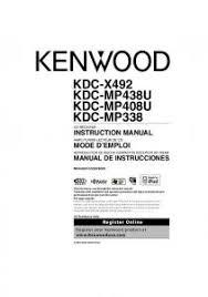cours de cuisine kenwood kdc x491 kdc mp435u kenwood pdfhall com