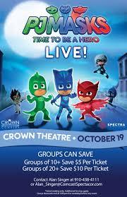 pj masks live crown complex