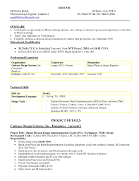 virtuoso layout design basics thulasi physical design cv 1 year experiece