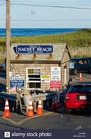 security check booth at nauset beach cape cod national seashore