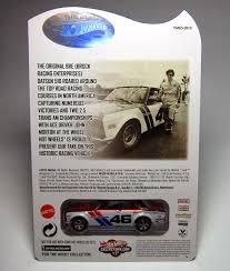 vintage datsun logo first look wheels rlc exclusive bre datsun bluebird 510