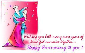 wedding wishes gif happy wedding anniversary wishing scrap