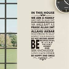 aliexpress com buy islamic house rules wall art decals islamic