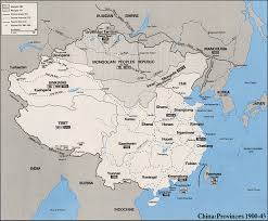 Chinese Map Hisatlas Map Of China 19451999 Historical Maps Of China