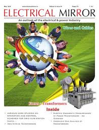 Apnpdcl Bill Desk Electrical Mirror March 2017 By Icon Media Issuu