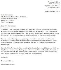 computer science cover letter internship cover letter examples