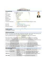 Diploma In Civil Engineering Resume Sample by Cv Enggalaydh Faarax Axmed Civil Engineering