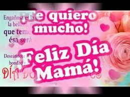 imagenes hermosas dios te bendiga feliz dia de la madre mamita hermosa dios te bendiga te amo youtube