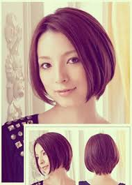 gallery asian haircuts for women women black hairstyle pics