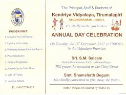 Shop Opening Invitation Card Matter In Hindi Kendriya Vidyalaya Tirumalagiri