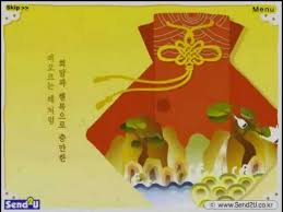korean new year card korean new year card