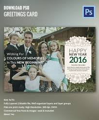 new year invitation card template 28 images new year reunion