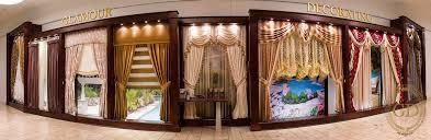 Custom Window Treatment by Custom Drapery Designers Bergen County Custom Window Treatments