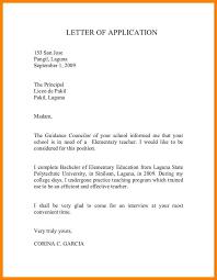 sample cover letter for quantity surveyor job application resume