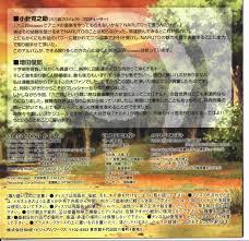 Bad Boys Soundtrack Naruto Original Soundtrack Mp3 Download Naruto Original